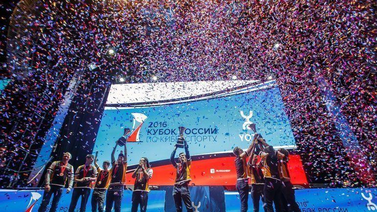 Кубок России по киберспорту. Фото Федерация компьютерного спорта