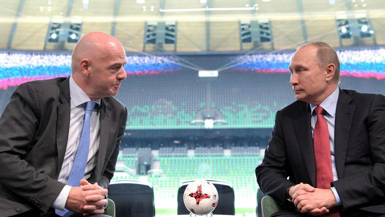 Владимир ПУТИН (справа) и президент ФИФА Джанни ИНФАНТИНО. Фото Reuters