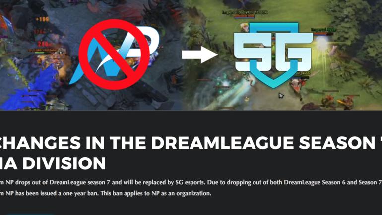Сообщение на официальном сайте DreamLeague.