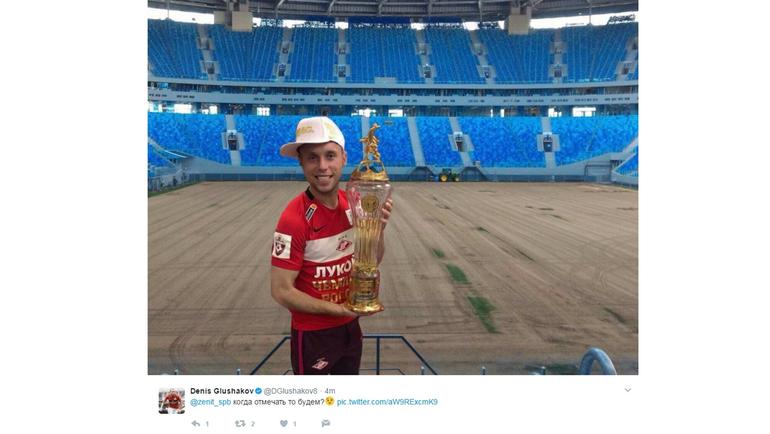 """Денис Глушаков - """"Зениту""""."""