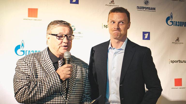 Геннадий ОРЛОВ и Вячеслав МАЛАФЕЕВ. Фото Кристина КОРОВНИКОВА