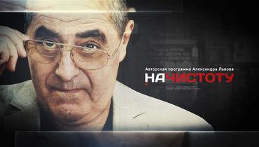 Геннадий Орлов: