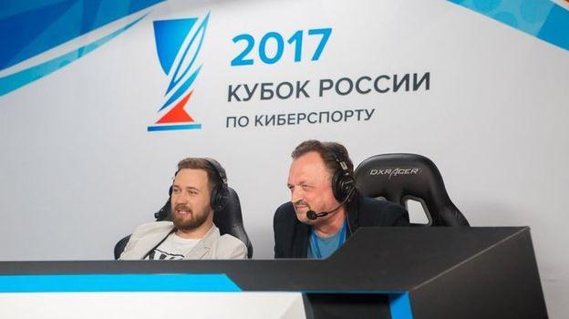 Комментаторы Кубка России по киберспорту. Фото ФКС