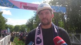Александр Овечкин: