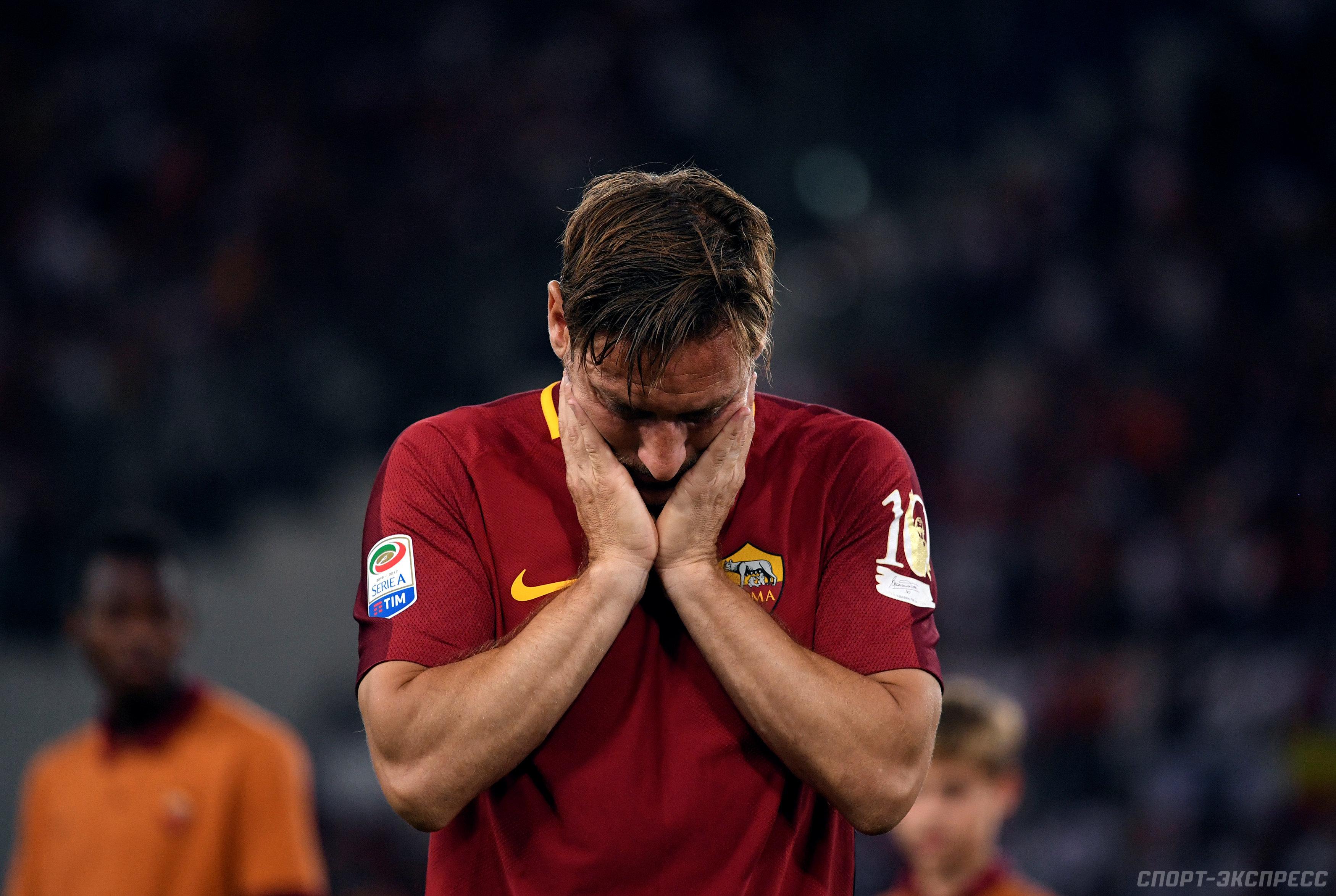 Прогноз на матч Рома - Дженоа 28 мая 2017