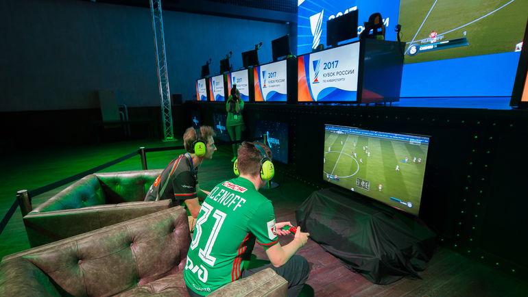 Гранд-финал Кубка России по киберспорту в дисциплине FIFA 17. Фото ФКС России