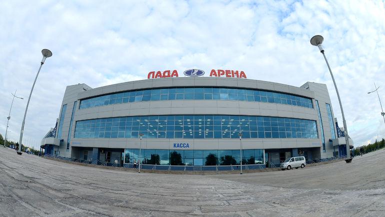 """""""Лада Арена"""". Фото Владимир БЕЗЗУБОВ, photo.khl.ru"""