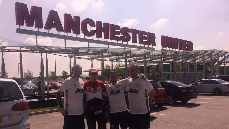"""На базе """"Манчестер Юнайтед"""". Фото """"Манчестер Юнайтед"""" и личный архив Игоря РАБИНЕРА"""