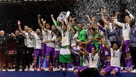 """Суббота. Кардифф. """"Ювентус"""" - """"Реал"""" - 1:4. Мадридцы сделали невозможное - выиграли вторую Лигу чемпионов подряд."""