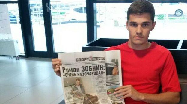Роман Зобнин:
