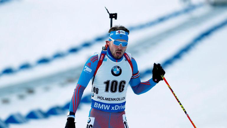 Лидер сборной России по биатлону Антон ШИПУЛИН. Фото AFP