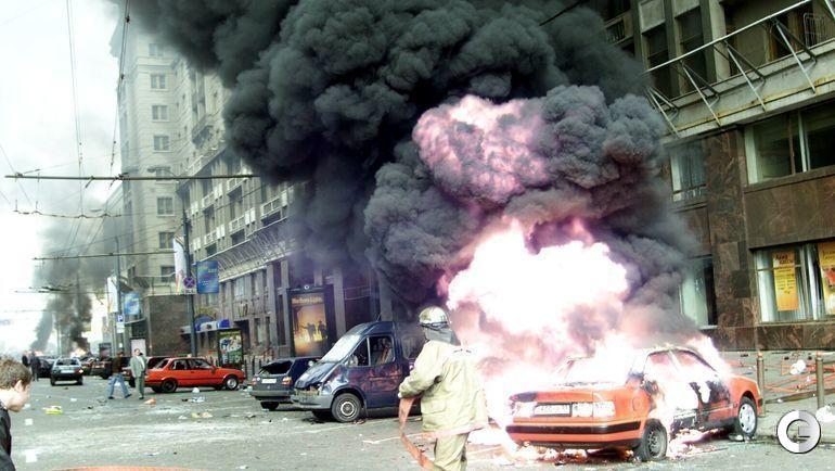 9 июня 2002 года. Москва. Беспорядки в центре столицы.