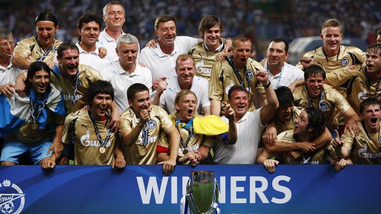 "29 августа 2008 года. Монако. ""Манчестер Юнайтед"" - ""Зенит"" - 1:2. Питерцы с Суперкубком УЕФА. Фото REUTERS"