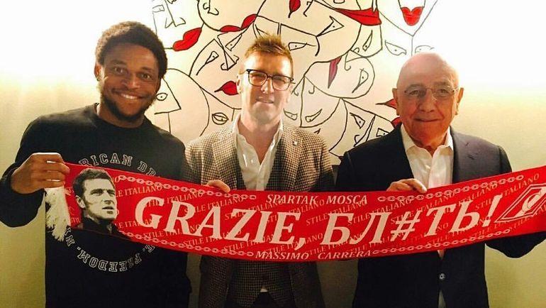 ЛУИЗ АДРИАНУ, Массимо КАРРЕРА и Адриано ГАЛЛИАНИ со знаменитым шарфом. Фото twitter.com/marco_trabucchi