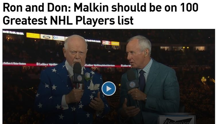 Ron and Don.