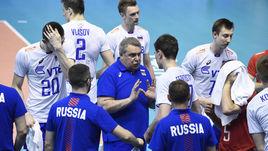 Мужская сборная России по волейболу.