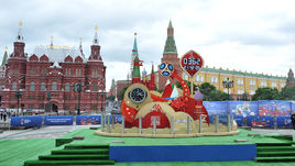 Пятница. Москва. Манежная площадь.