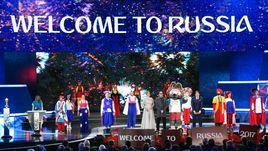 Россия принимает гостей.