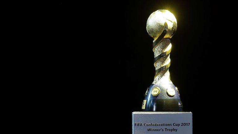 Главный приз Кубка конфедераций. Фото AFP