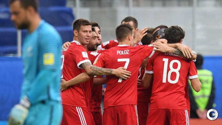 Сегодня. Санкт-Петербург. Россия - Новая Зеландия - 2:0. Игроки сборной России празднуют первый гол.
