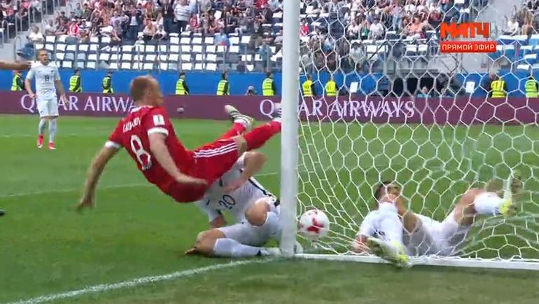 31-я минута. Первый гол в матче Россия - Новая Зеландия.
