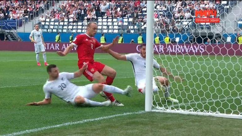 31-я минута. Первый гол сборной России на турнире.