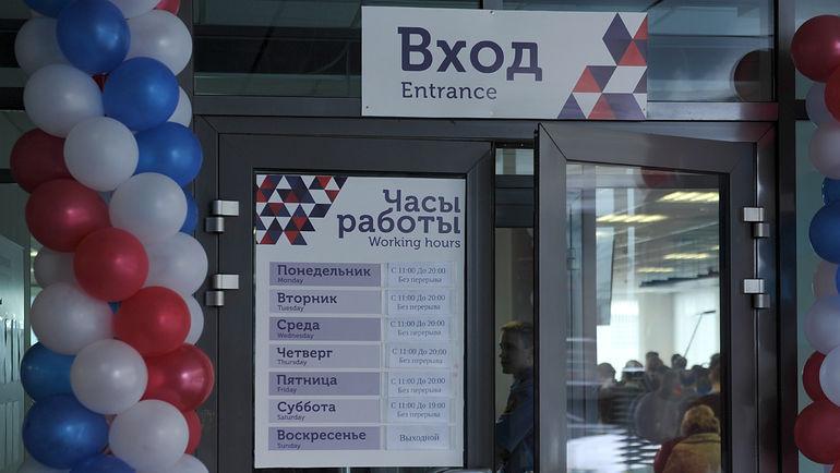 """Центр выдачи паспортов в Москве. Фото Алексей ИВАНОВ, """"СЭ"""""""
