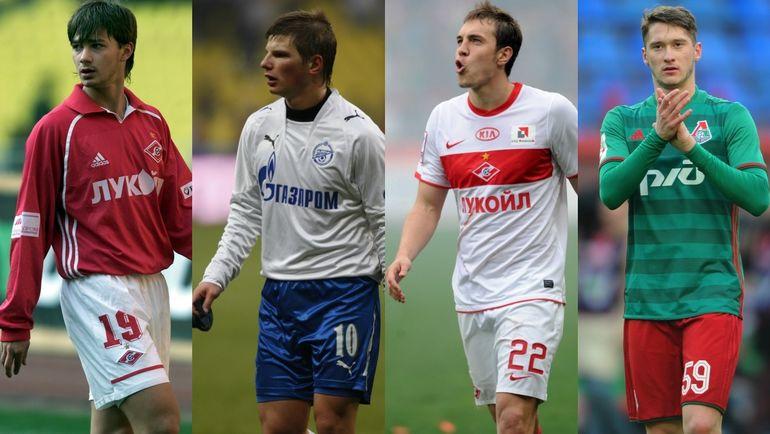 Дмитрий СЫЧЕВ, Андрей АРШАВИН, Артем ДЗЮБА, Алексей МИРАНЧУК.