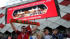 Россия - Португалия. Перед матчем.