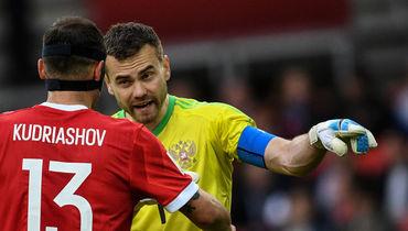 Кто виноват в голе Роналду?