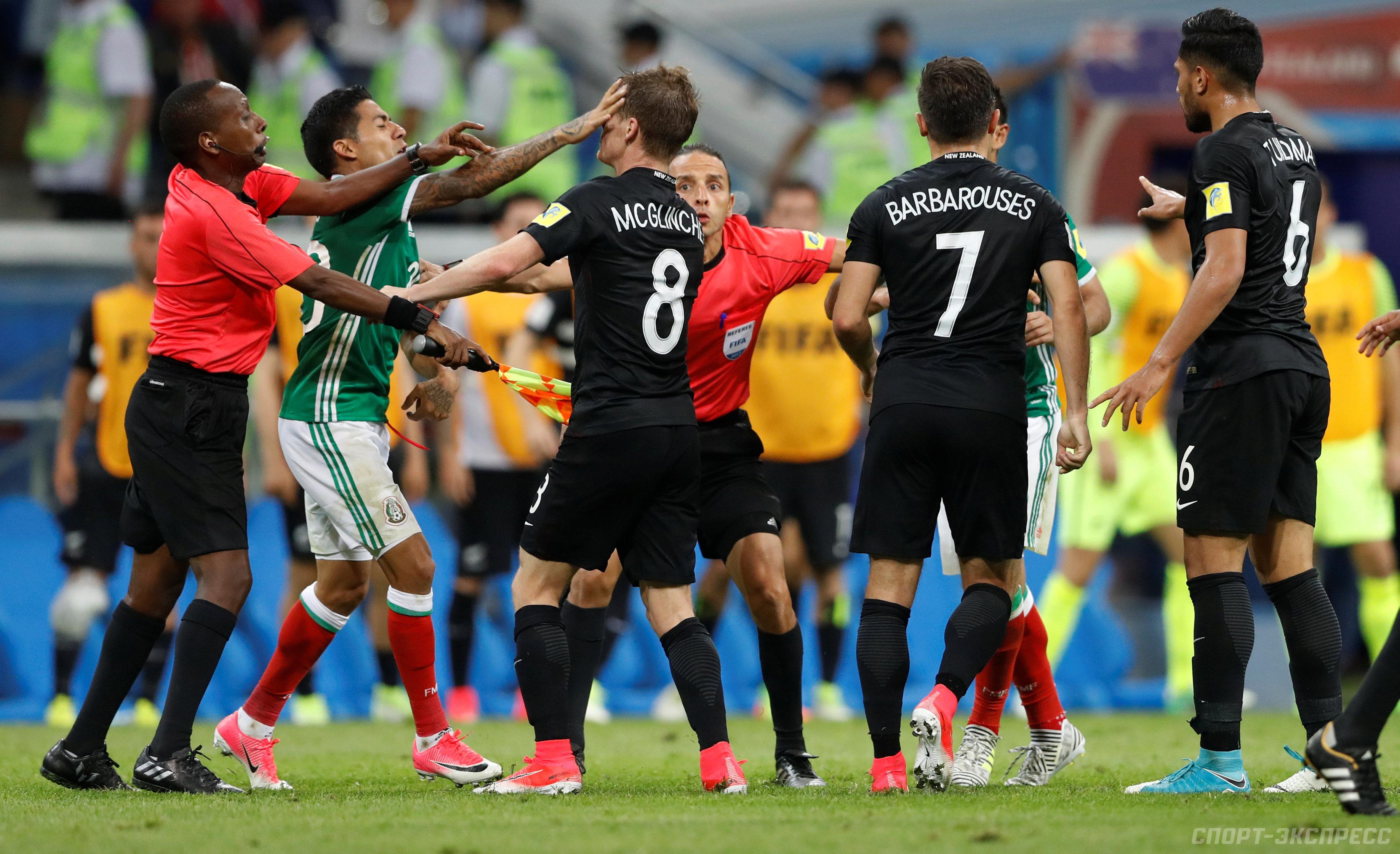 Мексика — Новая Зеландия: прогноз на матч 21.06.2017