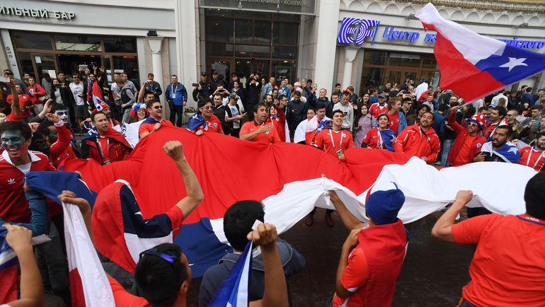 Чилийские болельщики перед игрой. Фото Александр ФЕДОРОВ, «СЭ»