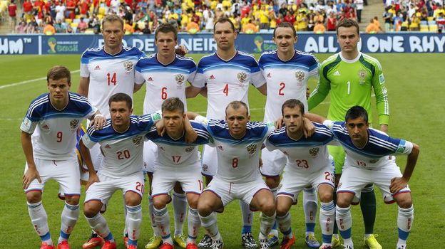 22 июня 2014 года. Рио-де-Жанейро. Бельгия - Россия - 1:0. Командное фото сборной России. Фото Reuters