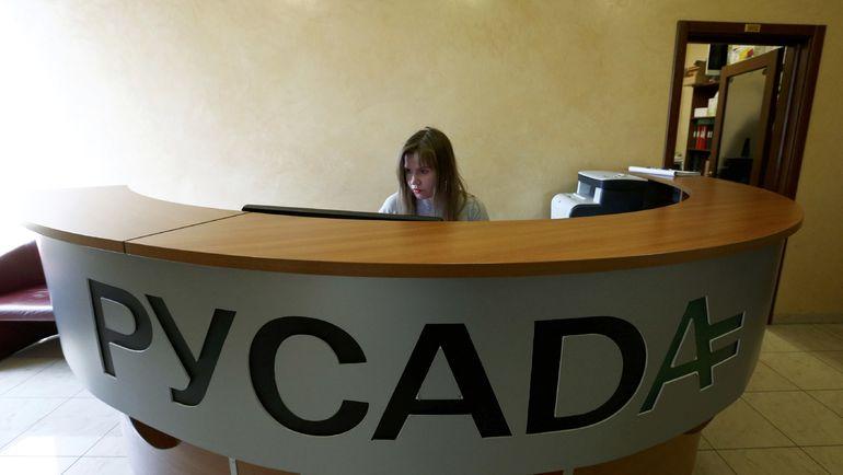 Во вторник ВАДА допустило РУСАДА к допинг-тестированию под наблюдением UKAD. Фото REUTERS