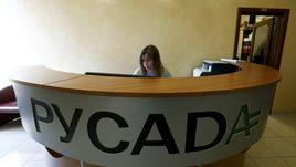 Во вторник ВАДА допустило РУСАДА к допинг-тестированию под наблюдением UKAD.