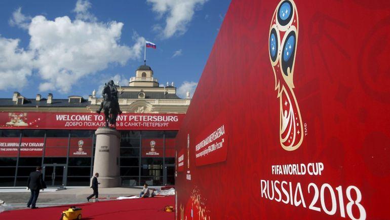 Почти год назад в Санкт-Петербурге прошла жеребьевка отборочного турнира ЧМ-2018. Сейчас не осталось никаких сомнений, что чемпионат мира пройдет в нашей стране. Фото Reuters