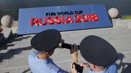 Чемпионату мира-2018 больше ничего не грозит.