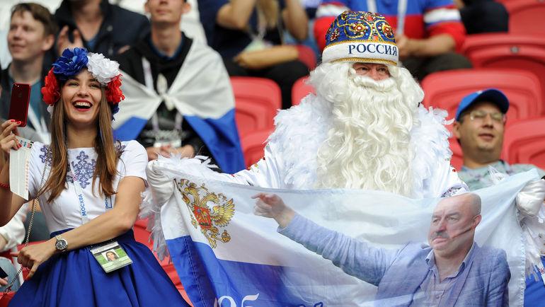 В соперниках сборной России болельщики хотели бы видеть топ-команды. Фото Алексей ИВАНОВ, «СЭ»