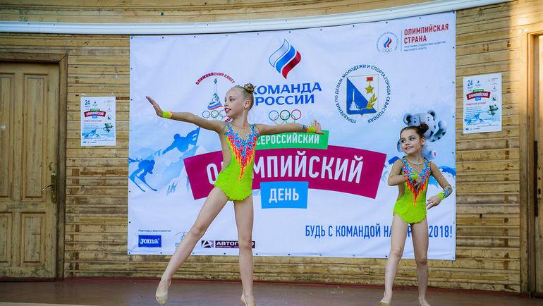 Юные гимнастки - участницы Всероссийского олимпийского дня в Крыму. Фото ОКР