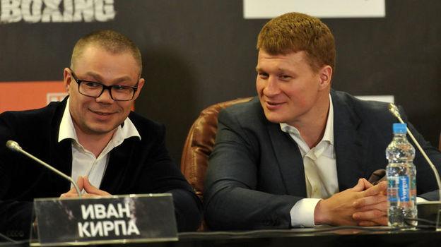 Иван КИРПА и Александр ПОВЕТКИН. Фото Алексей ИВАНОВ, «СЭ»