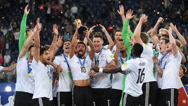 Германия!!! Молодые львы