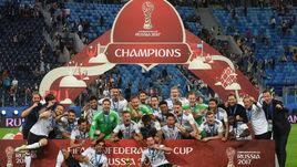 Сборная Германии - триумфатор Кубка конфедераций-2017.