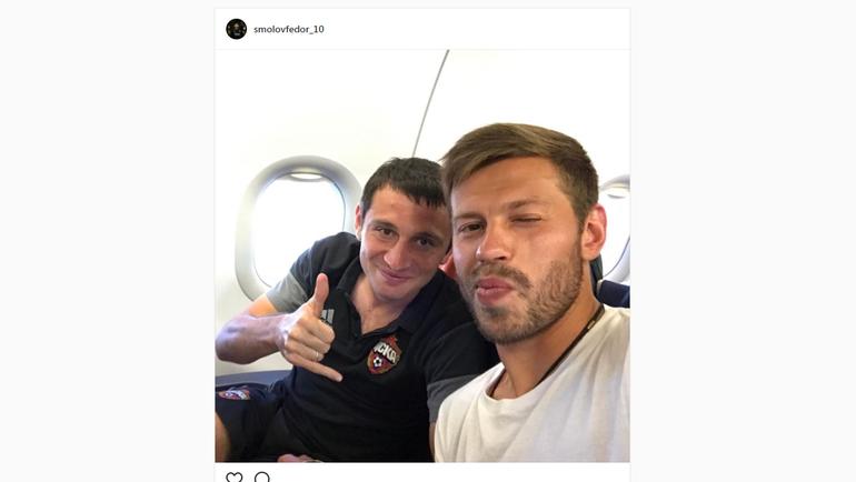 Федор Смолов летит в Москву вместе с ЦСКА. Фото instagram.com
