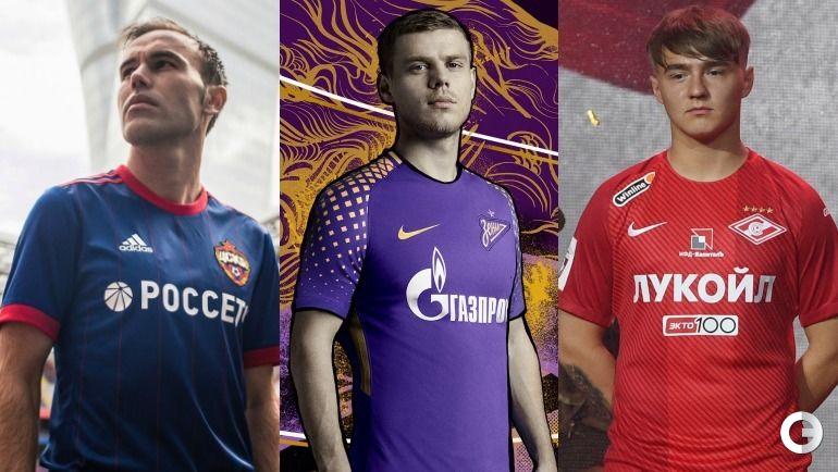 В какой форме будут играть команды РФПЛ?