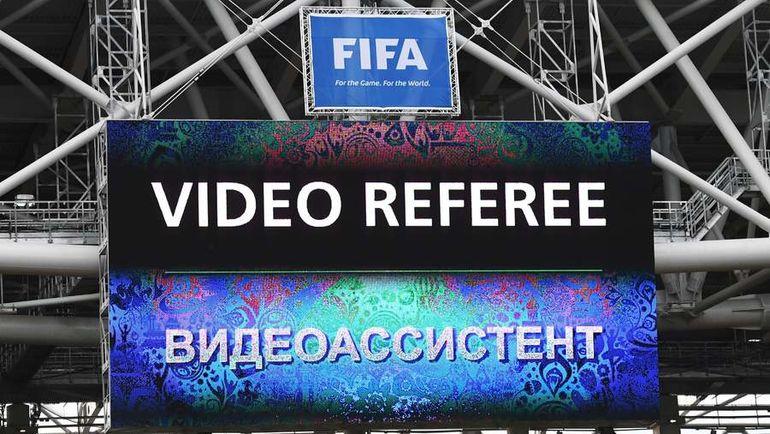 Система видеопомощи арбитра использовалась по ходу Кубка конфедераций-2017. Фото AFP