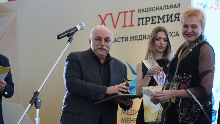 Сергей АГАФОНОВ, главный редактор журнала Огонек.