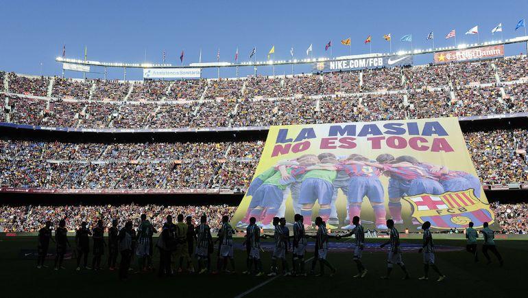 """Баннер болельщиков """"Барселоны"""" в поддержку """"Ла Масии"""". Фото AFP"""