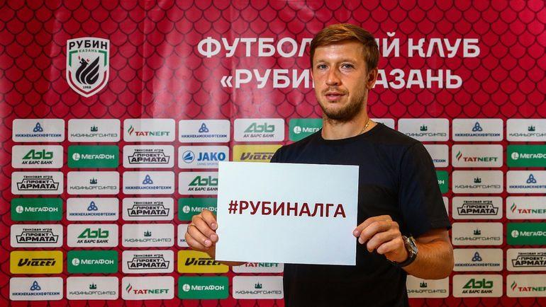 Олег КУЗЬМИН с табличкой #РубинАлга.