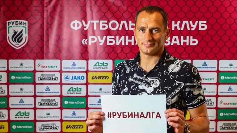 Сергей РЫЖИКОВ с табличкой #РубинАлга.