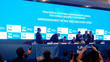 Казань примет чемпионат мира по плаванию на короткой воде 2022 года